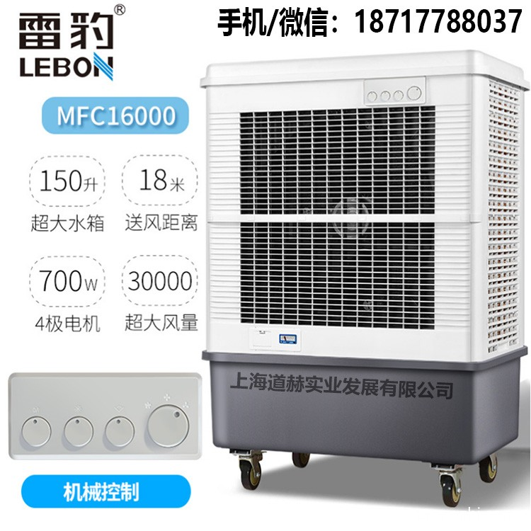 MFC16000主图。1